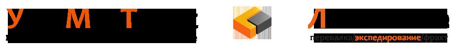 ООО Логистика Logo